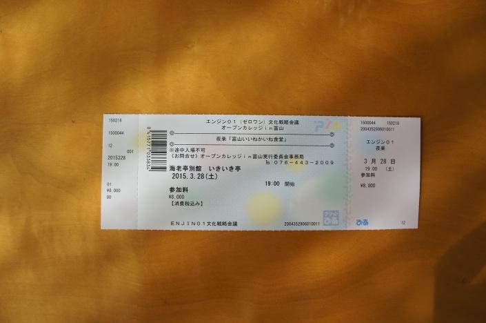 DSC05356